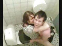 Figlio scopata mamma e video amatoriali lesbiche sperma nel culo